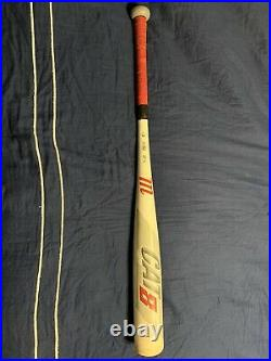 Marucci CAT8 Baseball Bat BBCOR 31/28 Home Run Derby Shaved Bat