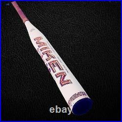 Miken freak slowpitch shaved and rolled softball bat /homerun derby bat asa
